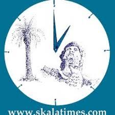 Συνέντευξη στο περιοδικό SkalaTimes